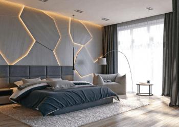 Arhus sypialnia